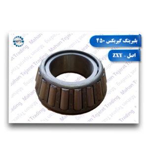 450 - ZXY original gearbox bearings