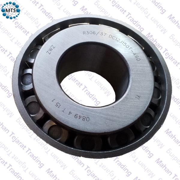 Sale of 460 shaft bearings - original ZWZ