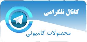 بنر--تلگرام--سایت
