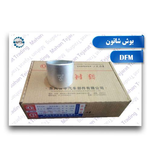 Bosch connecting rod DFM