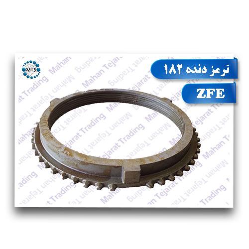 Gear Brake 182 - ZFE