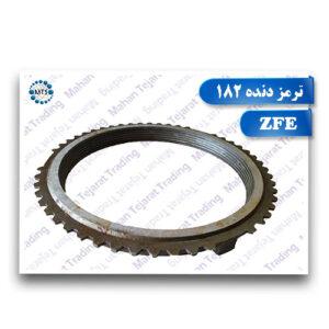 Sale of gear brakes 182 - ZFE