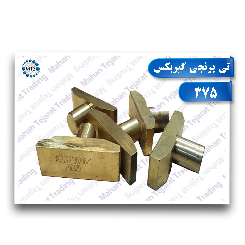 Brass gearbox 375