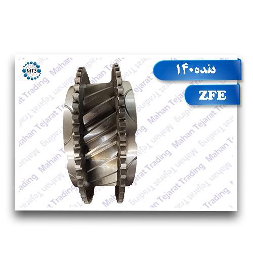 140 ZFE-2 twin gear