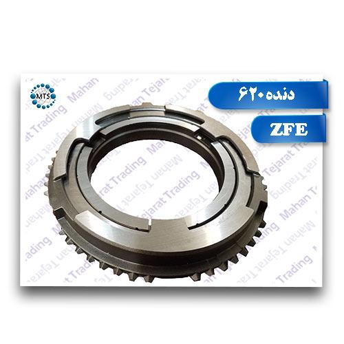 دنده سه تکه 620 – ZFE