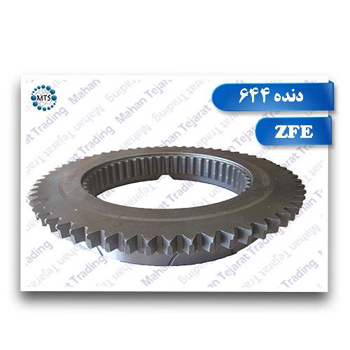 Sell Gear 644 - ZFE