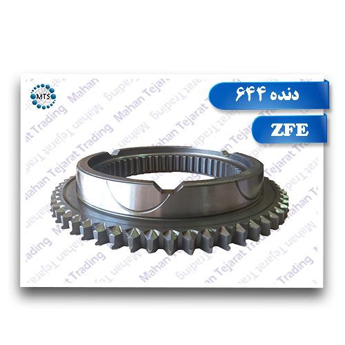Gear 644 - ZFE