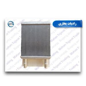 Heater radiators