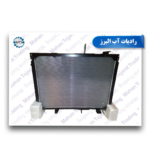 Alborzi water radiators