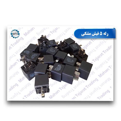 Relay 5 black plugs