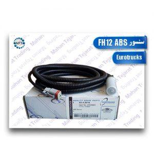 سنسور ABS FH12