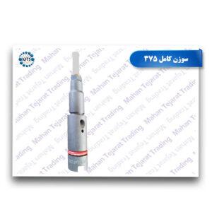 Full needle 375