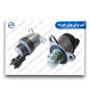 Bush solenoid valve