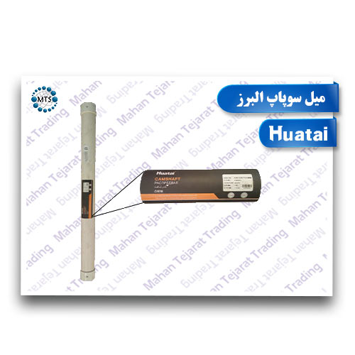 Alborz Huatai valve stem