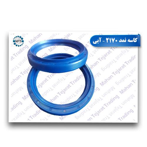 2170 Blue Felt Bowl