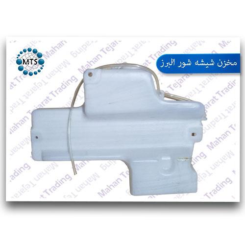 Online sale of Shoralborz glass tank