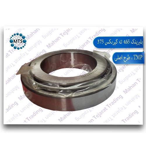 Bearings 465 Gearbox 375 Original Design TMB