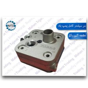 Complete cylinder head of pneumatic pump and Atgo vanden