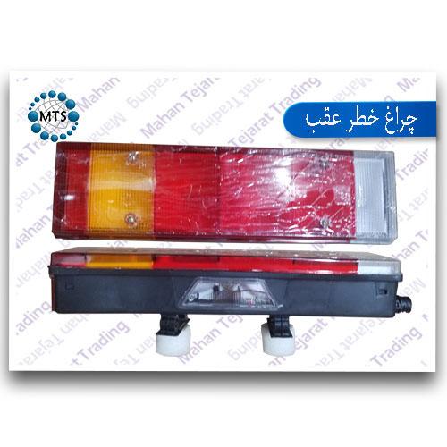 Deadly rear hazard light 375 t