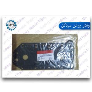 Oil Cooler Washer - Original