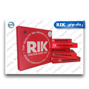 RIK T375 engine rim