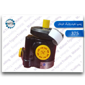 Dongfeng steering hydraulic pump