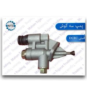 Original DCEC triangular pump